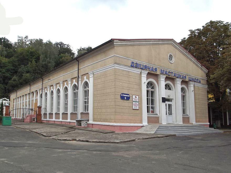 Художественная школа город Мозырь