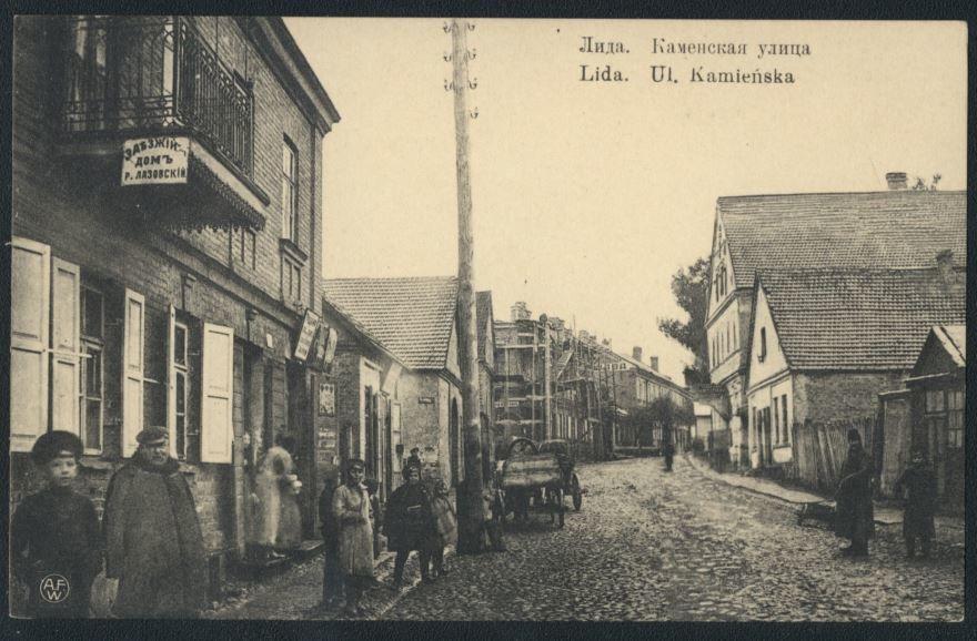 Смотреть лучшее старинное фото город Лида в хорошем качестве