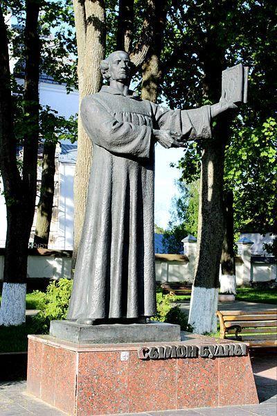 Памятник Симону Будному город Несвиж
