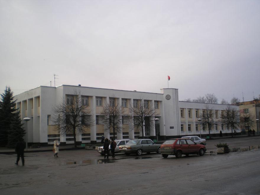 Администрация города Кобрин 2019