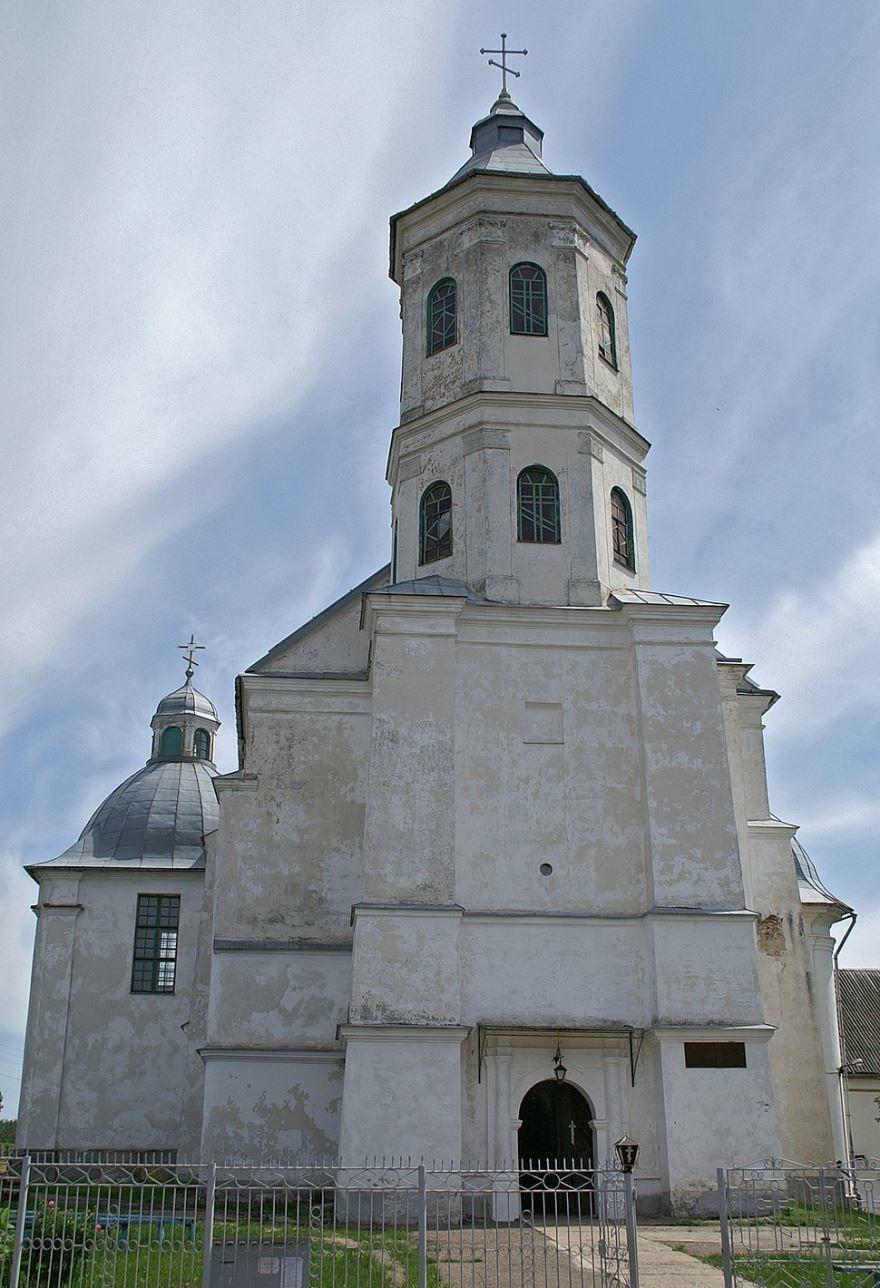 Свято Троицкий собор город Слоним