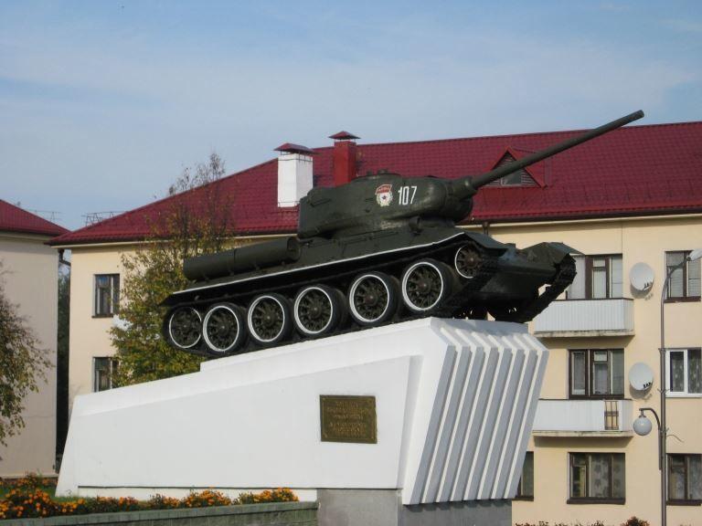 Памятник танк город Слоним