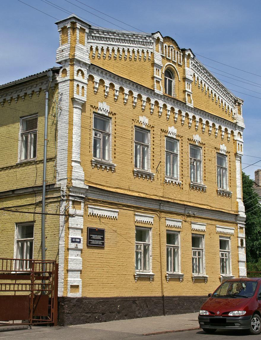 Проспект Ленина город Слоним