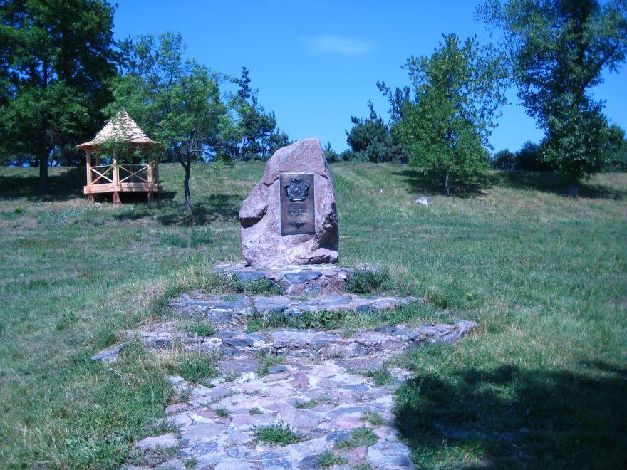 Памятный камень город Брослав