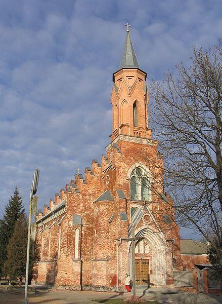 Католический костел Святой Троицы город Речица