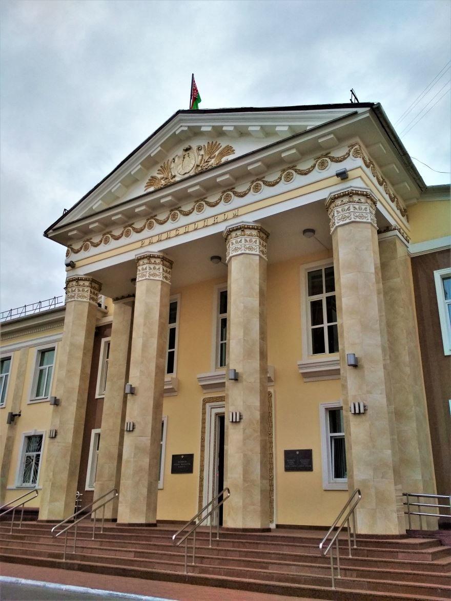 Смотреть красивое фото город Жлобин 2019 Белоруссия