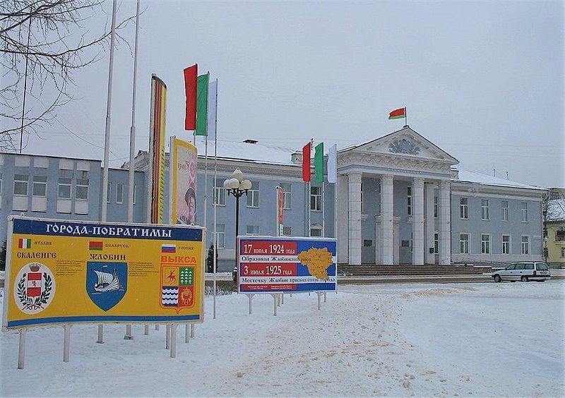 Администрация города Жлобин
