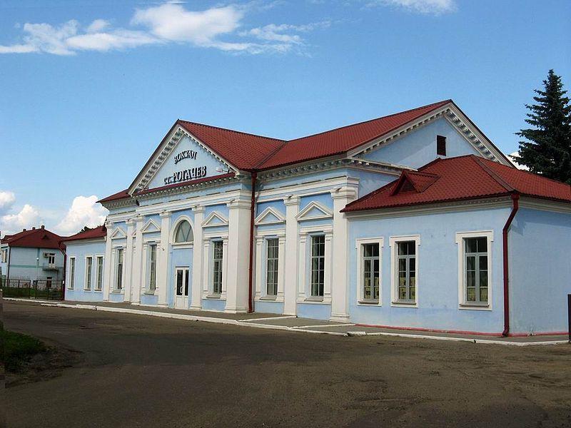 Железнодорожный вокзал город Рогачев 2018 Белоруссия