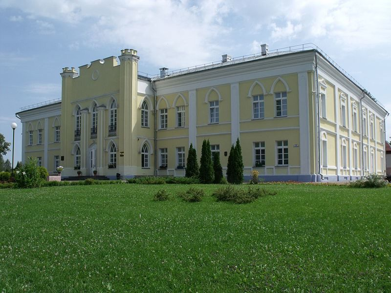 Бывший Дворец Потемкина город Кричев Белоруссия