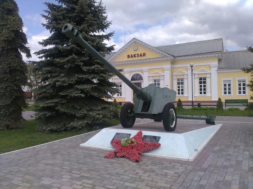Смотреть красивое фото достопримечательности города Кричев Белоруссия