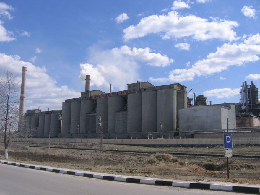 Цементно-шиферный завод город Кричев