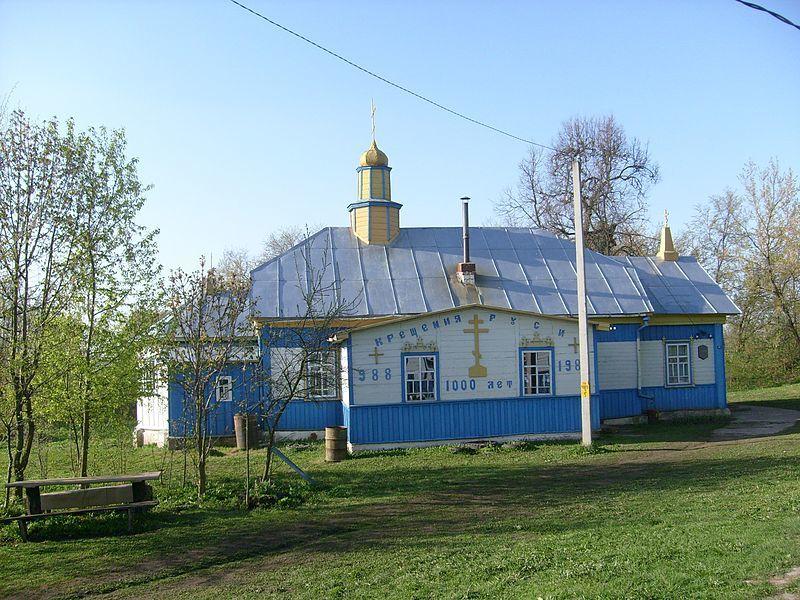 Свято Николаевская церковь город Кричев Белоруссия