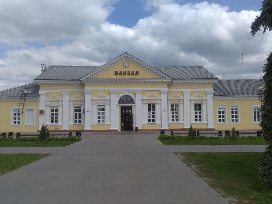 Скачать онлайн бесплатно лучшее фото железнодорожного вокзала город Кричев 2018 Белоруссия в хорошем качестве