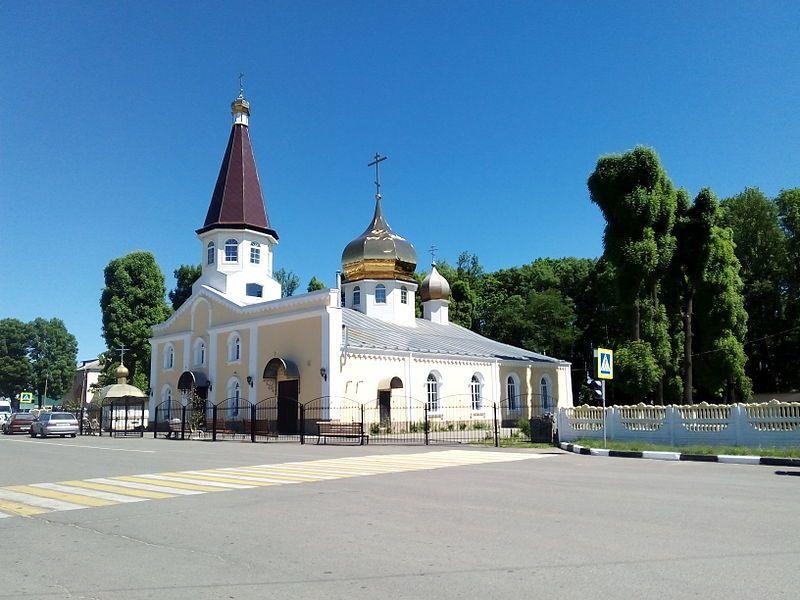 Воскресенская церковь город Кричев