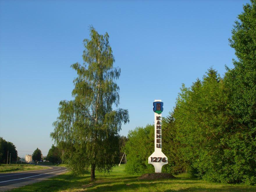 Стела город Каменец Украина