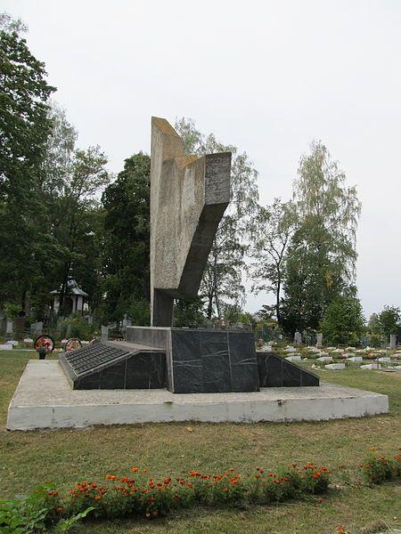 Братская могила город Пружаны