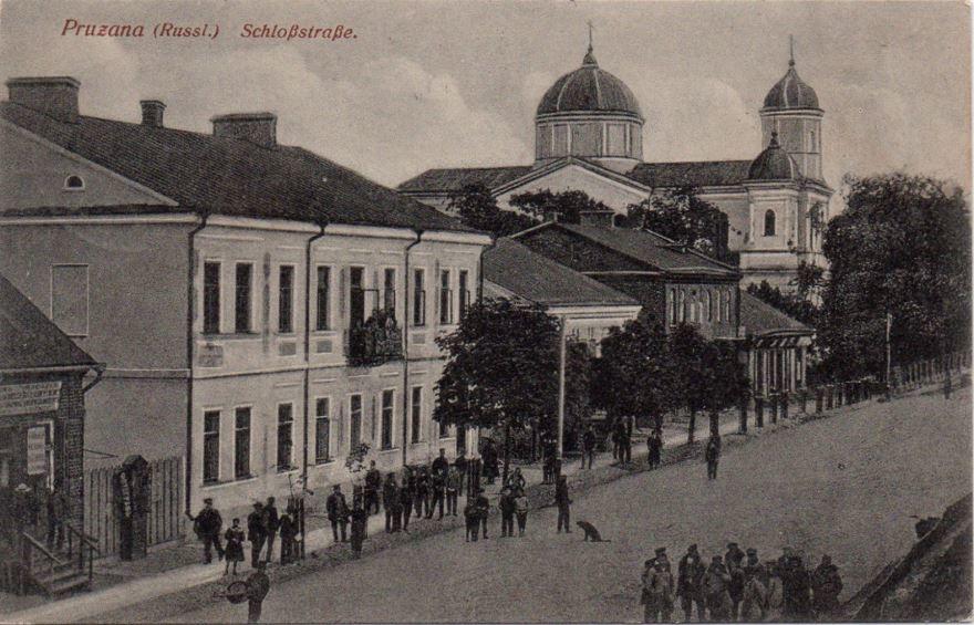 Смотреть лучшее старинное фото города Пружаны