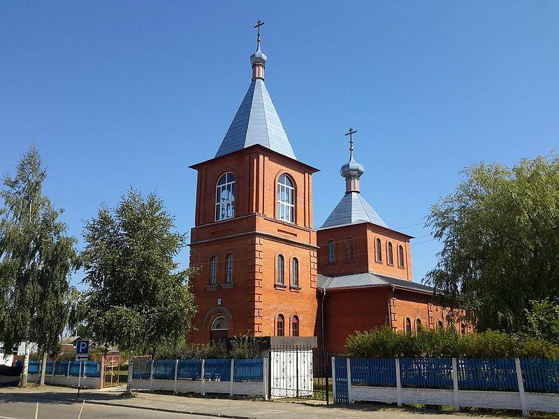 Церковь Рождества Христова город Лепель