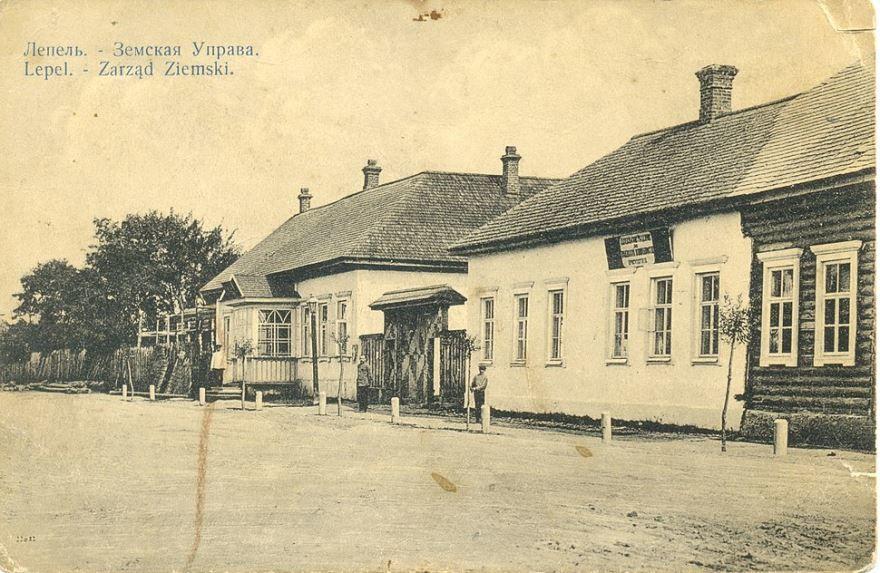 Смотреть лучшее старинное фото город Лепель Булоруссия