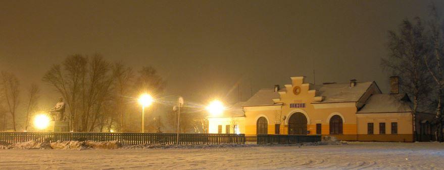 Железнодорожный вокзал город Лепель 2018