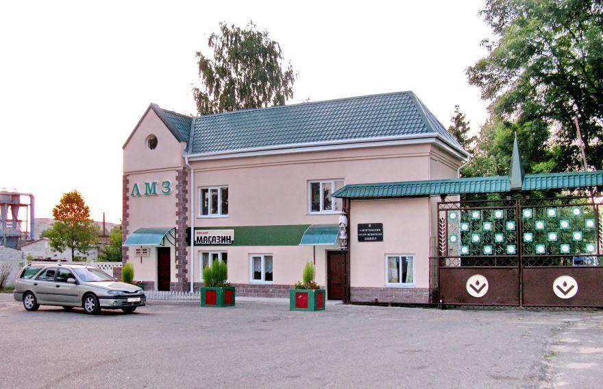 Сморгинский литейно-механический завод
