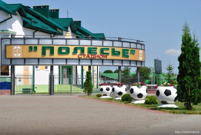Стадион Полесье город Лунинец 2019