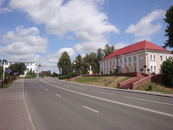 Центральная улица город Заславль Белоруссия