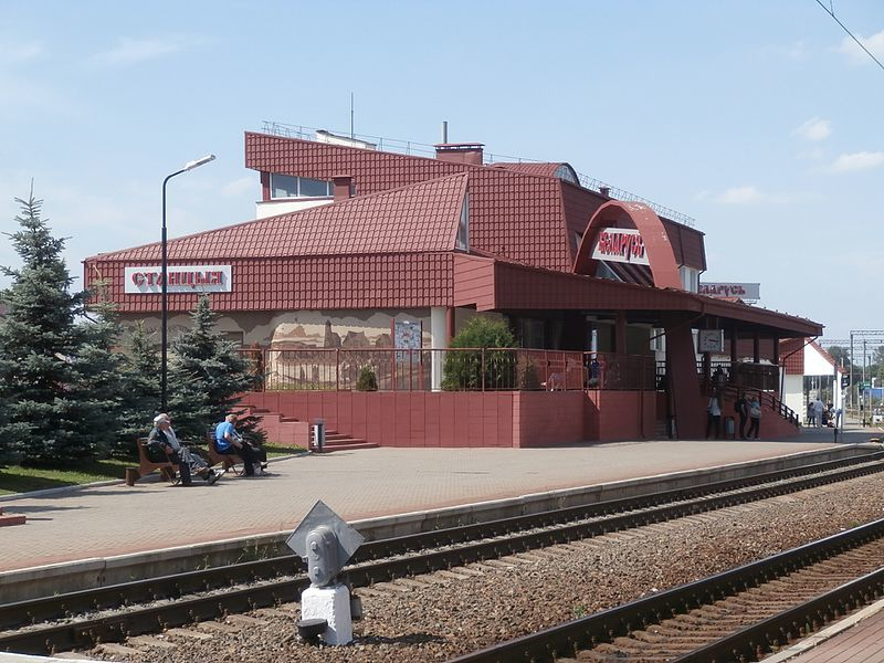 Железнодорожный вокзал город Заславль 2018