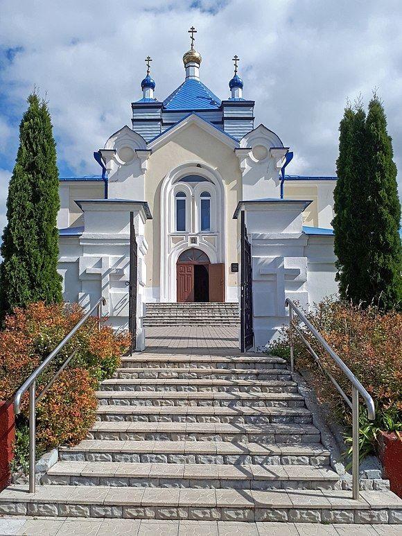 Церковь город Дзержинск