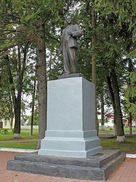 Памятник В.И. Ленину город Дзержинск