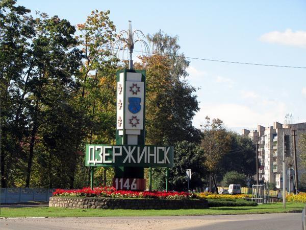 Стела город Дзержинск 2019