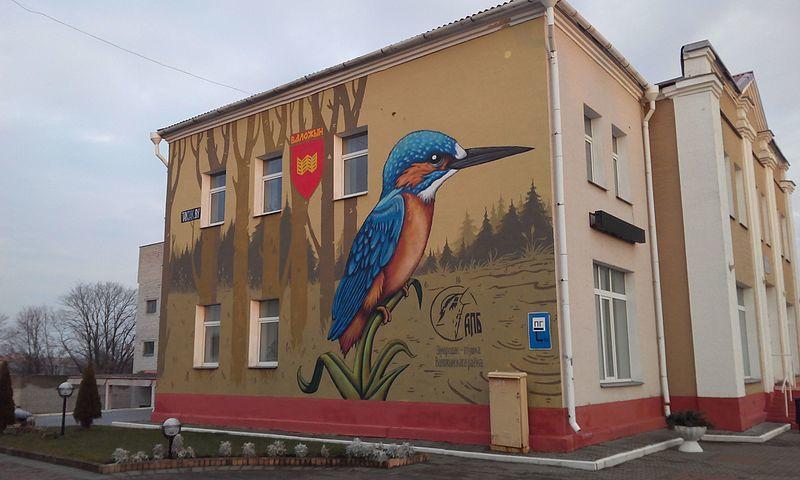 Смотреть красивое фото город Воложин 2019 Белоруссия