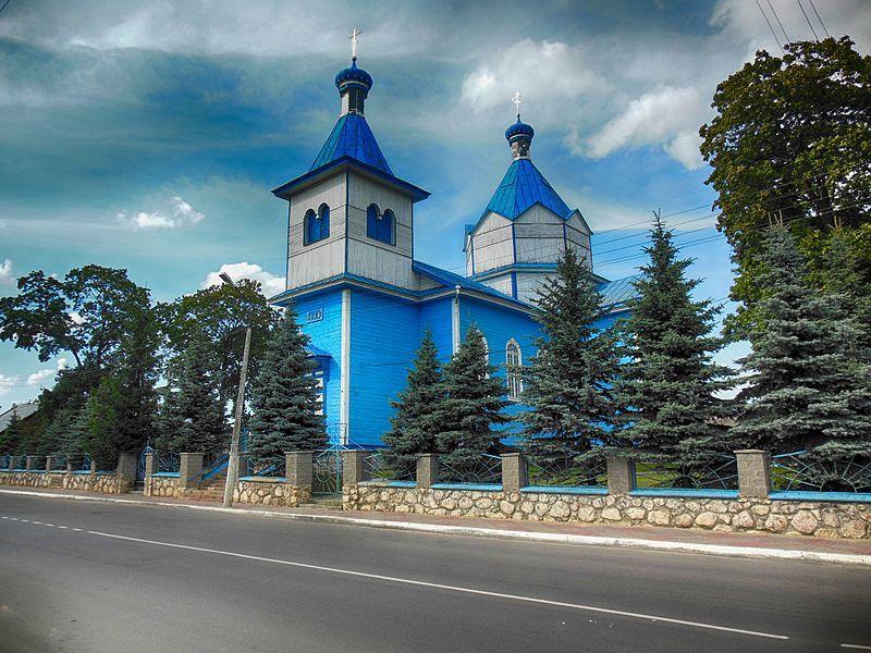 Церковь Константина и Алены город Воложин