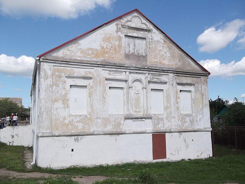 Здание бывшей иешивы город Воложин