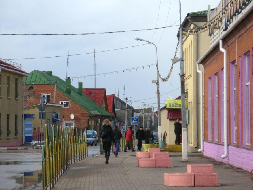 Улица город Поставы 2019
