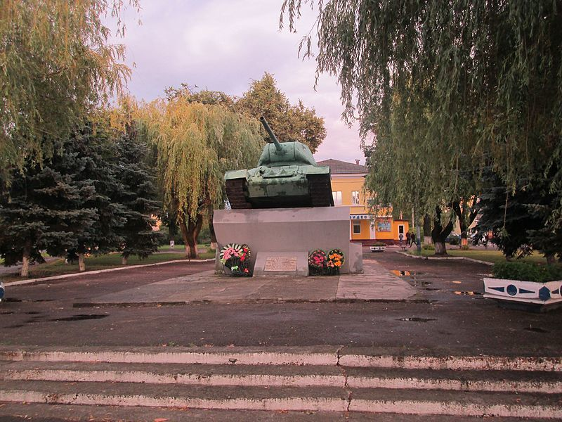 Достопримечательности города Калинковичи Белоруссия
