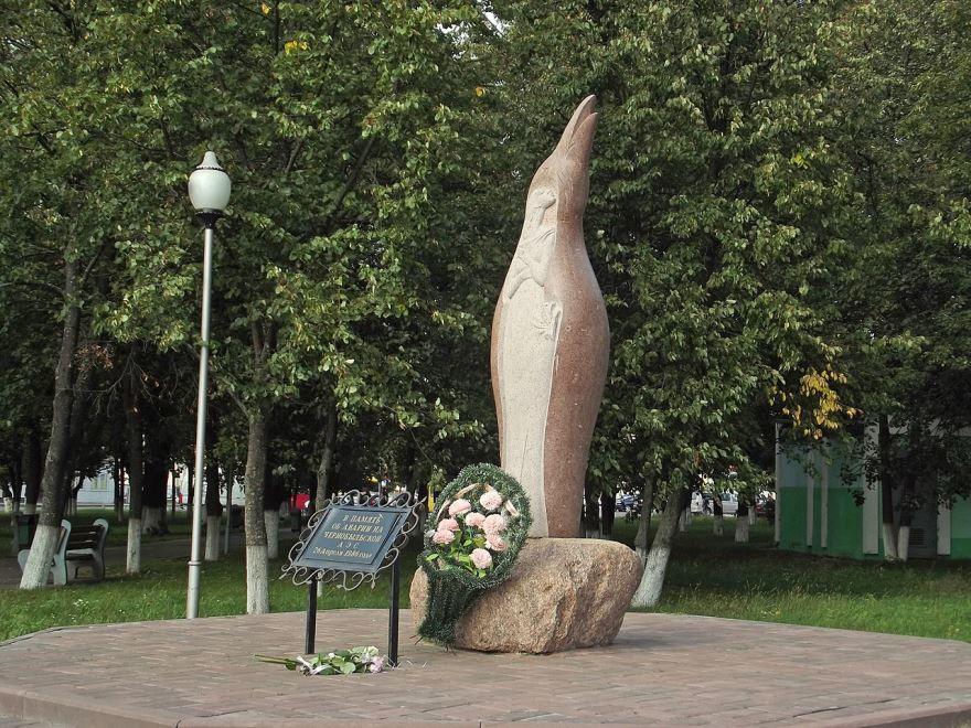 Памятник о Чернобыле город Калинковичи