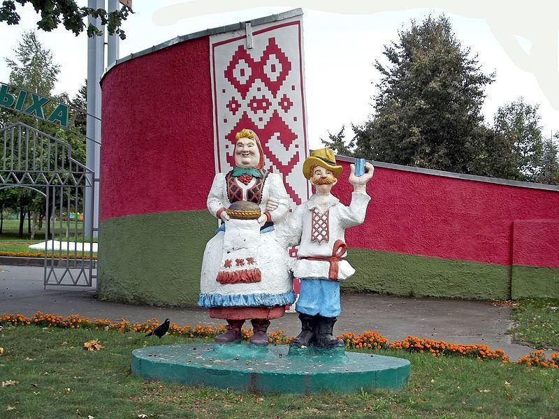 Скульптура у входа в парк город Калинковичи