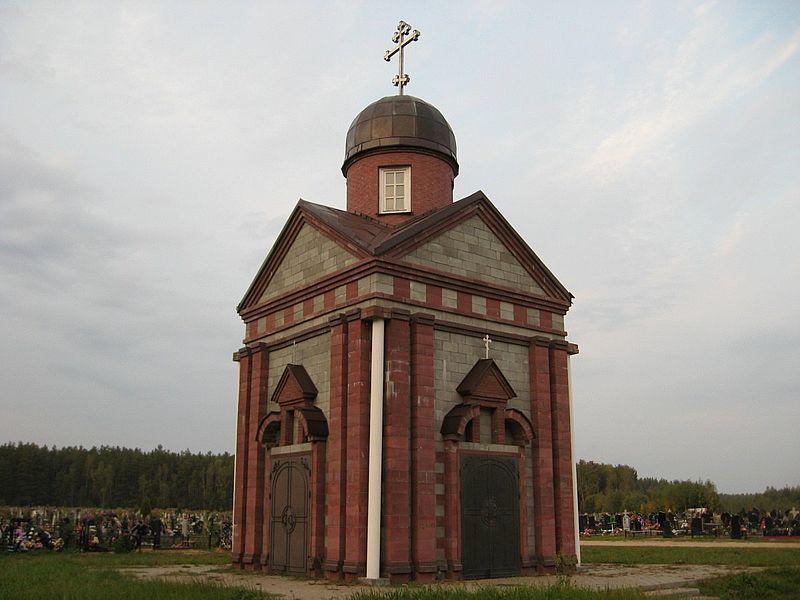 Часовня Святого Михаила Архангела город Жодино