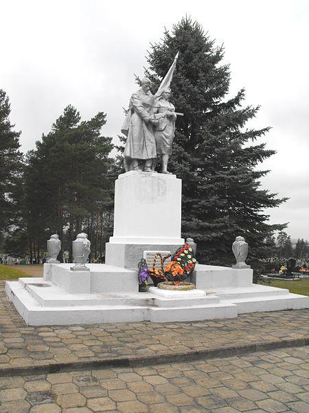 Памятник мирным жителям жертвам нацистов город Волковыск