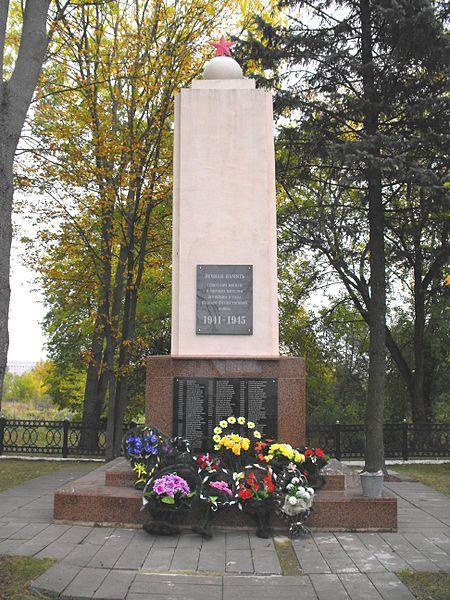 Памятник на братской могиле жертв гитлеровской оккупации город Волковыск