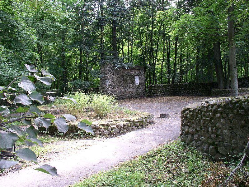 Парк бывшей усадьбы Тышкевичей город Логойск