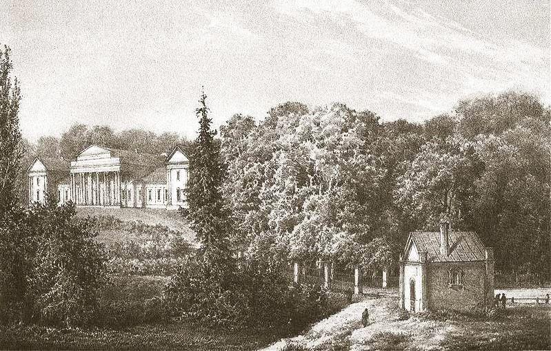 Старинное фото город Логойск