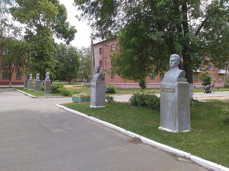 Площадь Героев город Быхов