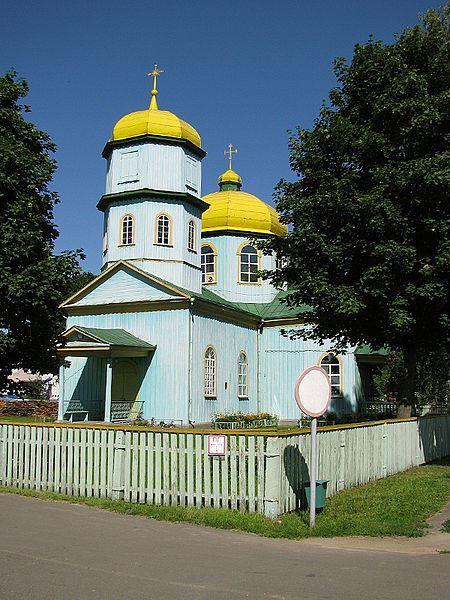 Троицкая церковь город Быхов