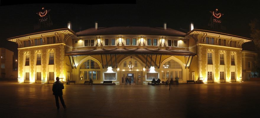 Фото города Адана 2019