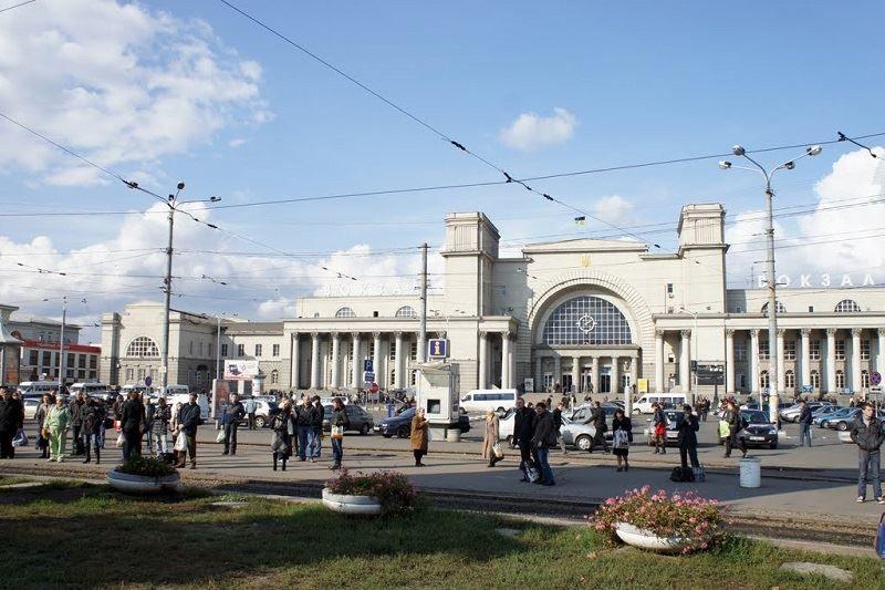 Железнодорожный вокзал город Днепр 2019