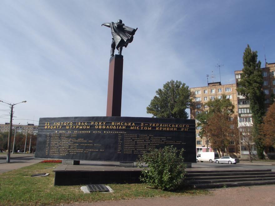 Монумент Победа город Кривой Рог Украина