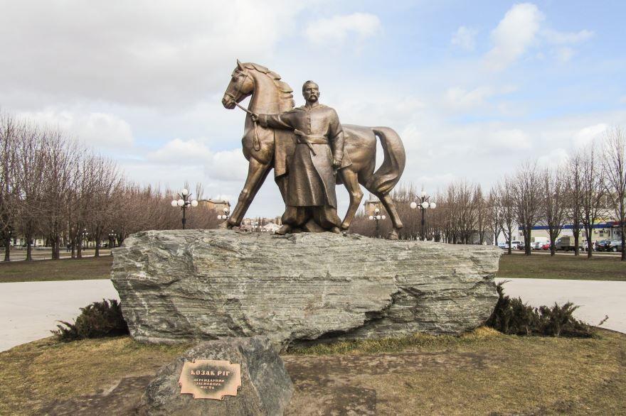Памятник Казаку Рогу город Кривой Рог Украина