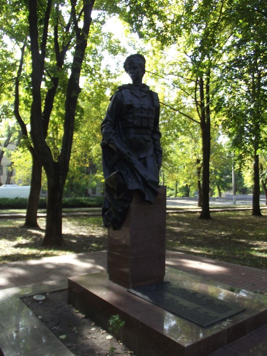 Памятник Воинам интернационалистам в Сквере Героев Небесной Сотни город Кривой Рог